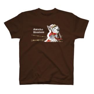 サバゲーヨウム隊員 T-shirts