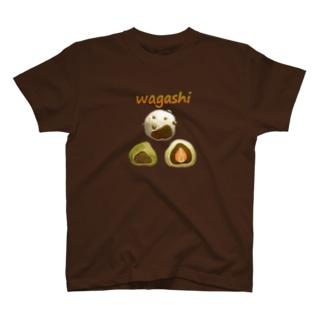wagashi T-Shirt