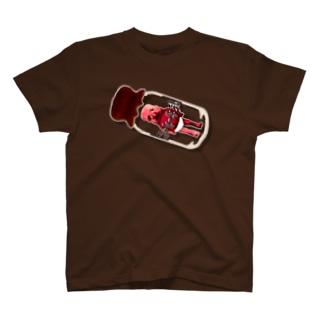 だんち(¯﹃¯)のコーヒー男(瓶詰) T-shirts
