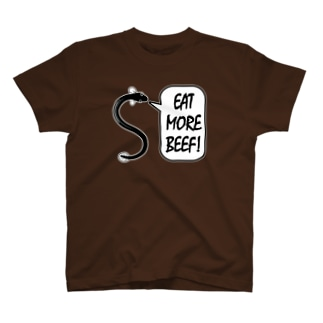 EAT MORE BEEF! T-shirts