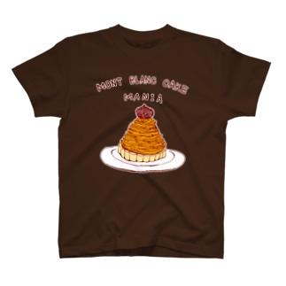 モンブランケーキマニア T-shirts