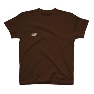 狭いところが好き T-shirts