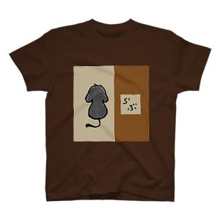らぶだワン🤎 T-shirts