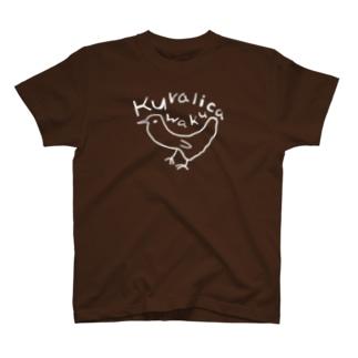ぴょん吉/白 T-shirts