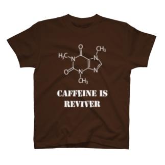 「カフェイン」Tシャツ T-shirts