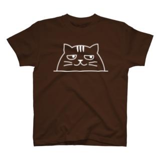 まんまるにゃんこ【濃色】 T-Shirt