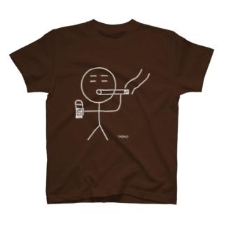 TABAO(ビール)茶 T-shirts