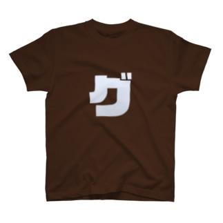 グリコデザイン T-shirts