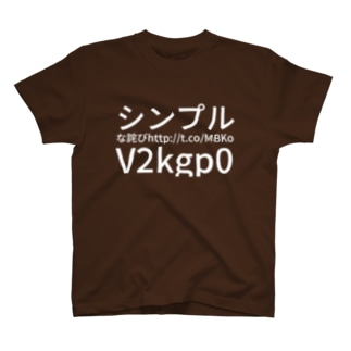 シンプルな詫び http://t.co/MBKoV2kgp0 T-shirts