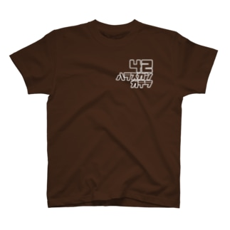 42Fortytwo #2 T-Shirt