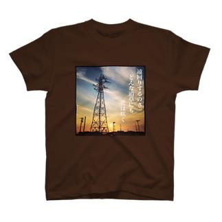 笑う花 T-shirts