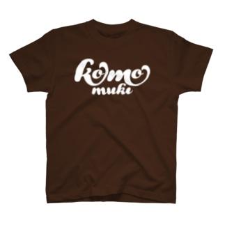 komo_muki_black T-shirts