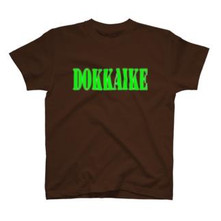 moji DOKKAIKE (Tシャツ) T-shirts