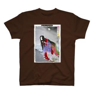 和もの雑貨 玉兎の新形三十六怪撰 清姫日高川に蛇躰と成る図【浮世絵・妖怪・歌舞伎】 T-shirts