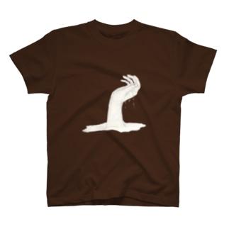 spilt water T-shirts