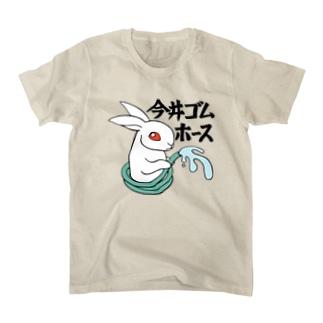 今井ゴムホース Tシャツ