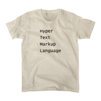 Tシャツ - HTML - HyperText Markup Language をシンプルなテキストとして配置しました。