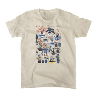新板植木づくし【浮世絵・おもちゃ絵】 T-shirts