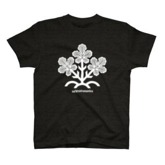 surfersofromantica Tシャツ