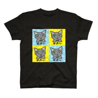 potchii Tシャツ