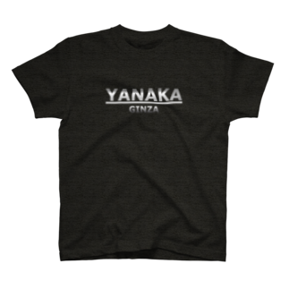 SANGOLOW FREESTYLED DESIGNの銀座!YANAKA GINZA metaliclogo Tシャツ