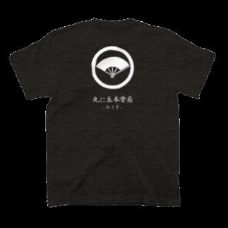 27_laboの【日本のかるた:絵札】「お」  T-shirtsの裏面