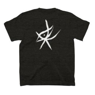 某の眼バックプリント【映画「みぽりん」】 T-shirts