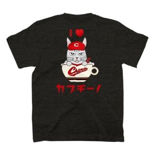チノ坊やT(絵柄背面) T-shirts