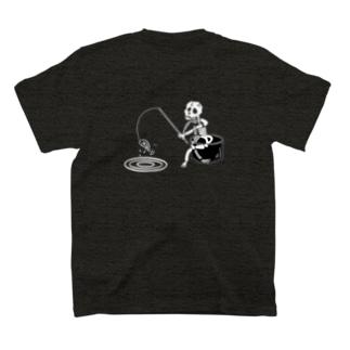 骨になっても釣りしたい T-shirts