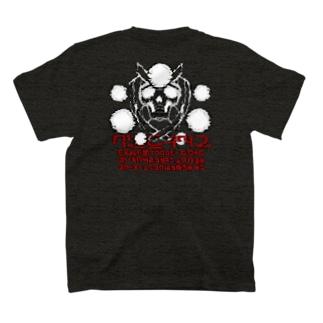 ぶしこつ T-shirts
