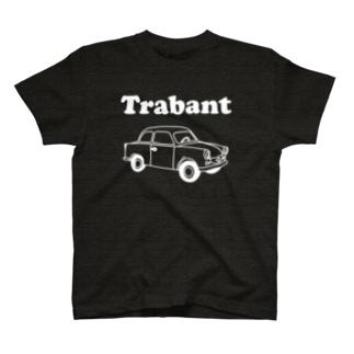 トラバント(車) T-shirts