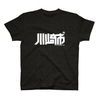 川崎市 T-shirts