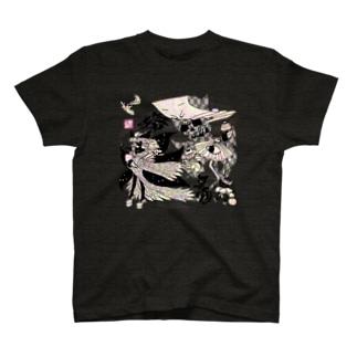 """「百歳」Series * Hyakkiyako""""HanaKoAn""""ver. T-shirts"""