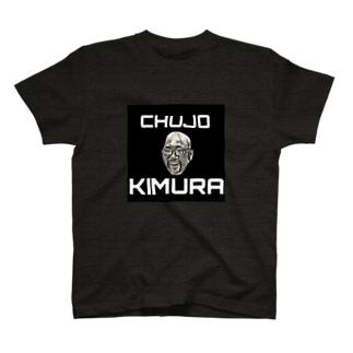 CHUJO KMR T-shirts