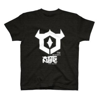 中央町戦術工芸の太田区 T-shirts