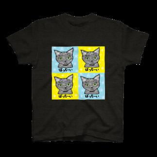 __caramelのpotchii T-shirts