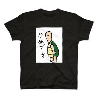 かめです T-shirts