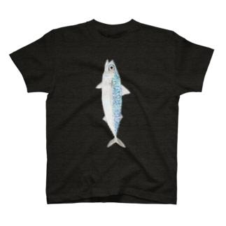 サバ(縦向きタイプ) T-shirts