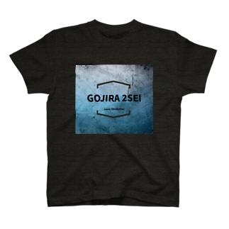 ゴジラ二世Tシャツ T-shirts