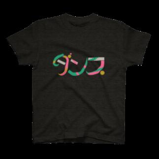 屋台のダンスをする人専用のTシャツ T-shirts
