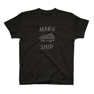 MARU☺︎SHIP(コンテナ船) T-shirts