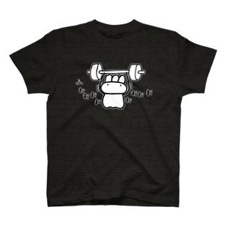 筋トレやくそう T-shirts