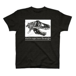 TyrannosaurusRex T-shirts