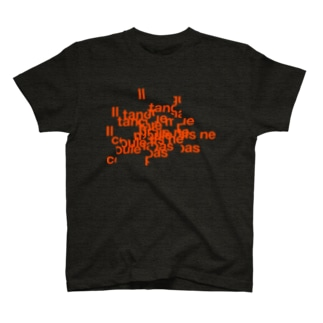 たゆたえど沈まず T-shirts