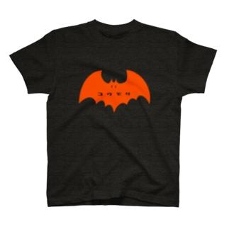 オレンジコウモリ T-shirts