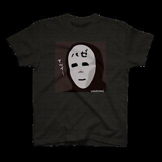 鮨 相澤のハゼ仮面 T-shirts