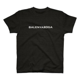 BALENYAROGA  バレンヤロガ ロゴ T-shirts