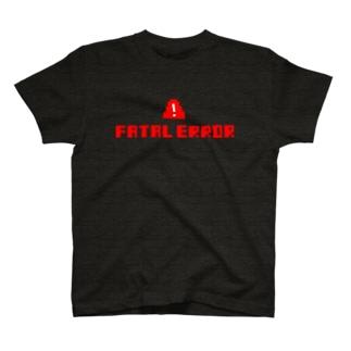 いぬのやの致命的なエラー T-shirts