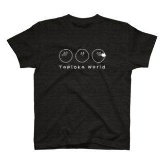 たぴおかくん T-shirts