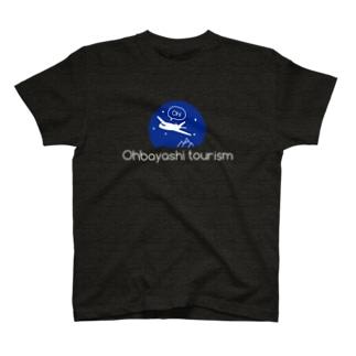 オオオバヤシツーリズム T-shirts